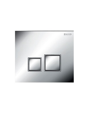 Square Bright Chrome